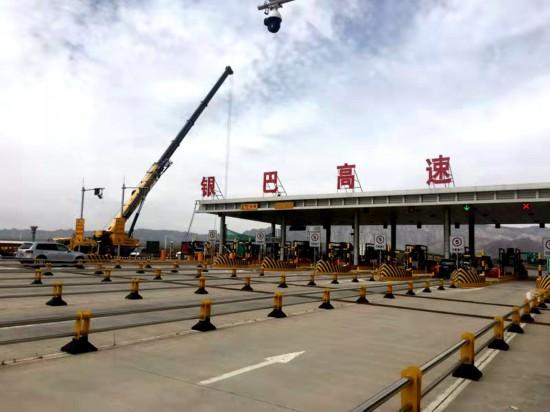 """宁夏取消高速公路省界收费站进入""""倒计时"""""""