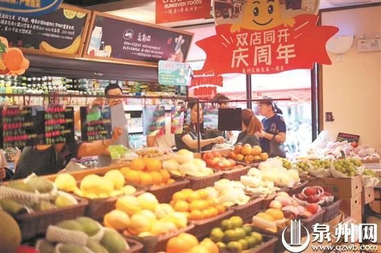 泉州节日消费市场供应充足:蔬菜水果价格走低肉蛋类价格保持稳定
