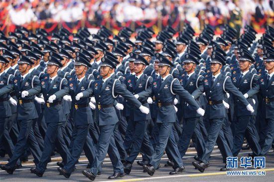 (国庆70周年・庆祝大会)庆祝中华人民共和国成立70周年大会在京隆重举行