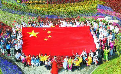 京城盛装迎国庆