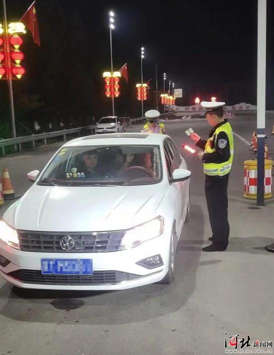 <b>国庆期间首日河北省道路交通秩序平稳有序</b>