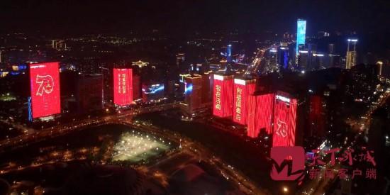 """泉城市民:我的名字叫""""国庆""""来听听我们的故事吧……"""