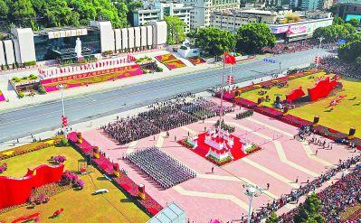 福建省举行庆祝中华人民共和国成