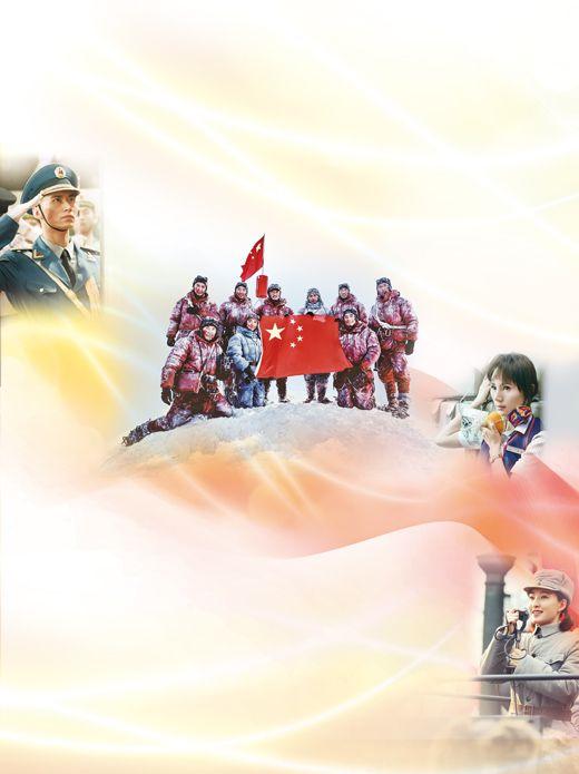 国庆献礼影片上映:展现光辉历程 抒写伟大梦想