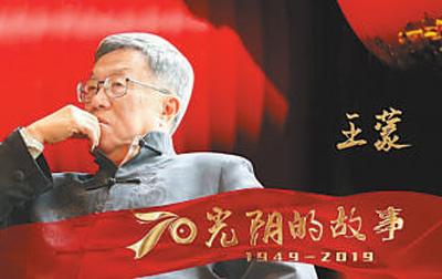 系列短片礼赞新中国