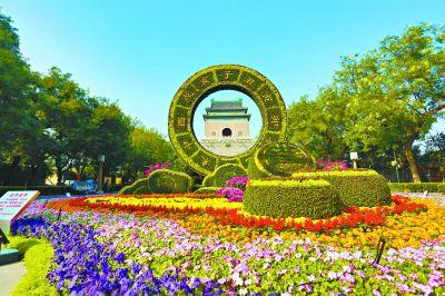 <b>北京市民热看930余座花坛</b>
