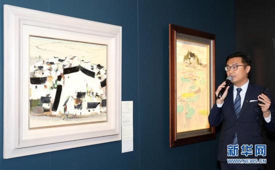 (图文互动)(4)保利香港秋拍呈献逾1800件拍品估价超9亿港元