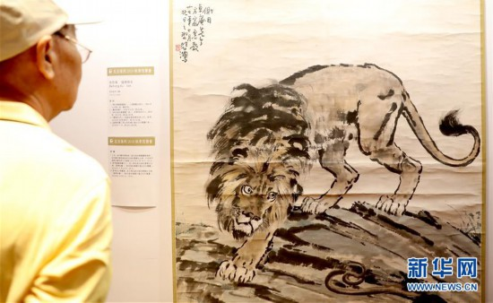 (图文互动)(1)保利香港秋拍呈献逾1800件拍品估价超9亿港元