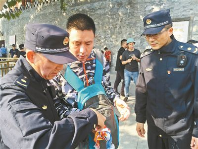 国庆假期前三天北京市环境秩序良好