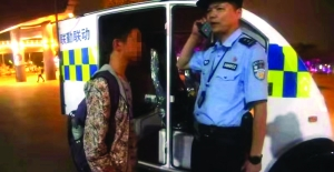 13岁孩子独自坐火车 夜晚徘徊南京站