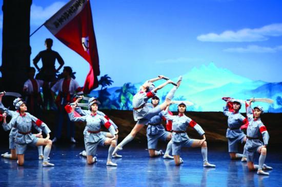 经典芭蕾舞剧《红色娘子军》。  由主办方提供