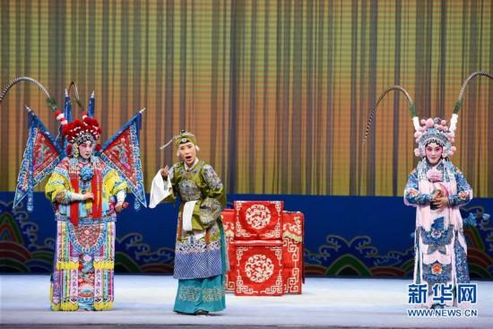 (XHDW)(1)乌鲁木齐:京剧院里赏名段