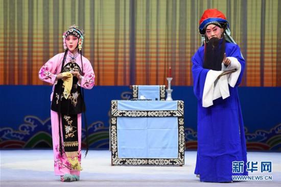 (XHDW)(4)乌鲁木齐:京剧院里赏名段