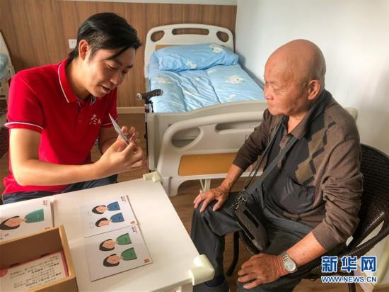 (新华全媒头条・民生直通车・关注养老・图文互动)(3)当你老了,让我们一起呵护――破解老龄化挑战的中国探索