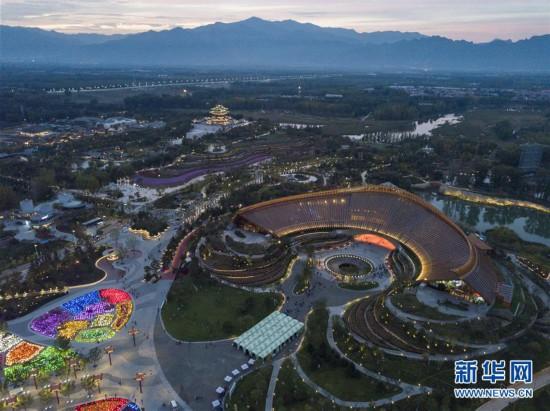 (北京世园会)(13)2019年中国北京世界园艺博览会将于9日闭幕