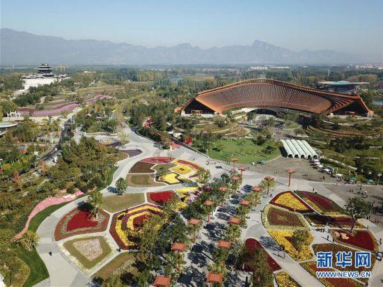(北京世园会)(7)2019年中国北京世界园艺博览会将于9日闭幕