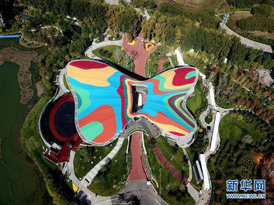 (北京世园会)(2)2019年中国北京世界园艺博览会将于9日闭幕