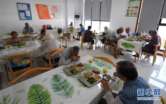 (新华全媒头条・民生直通车・关注养老・图文互动)(6)当你老了,让我们一起呵护――破解老龄化挑战的中国探索