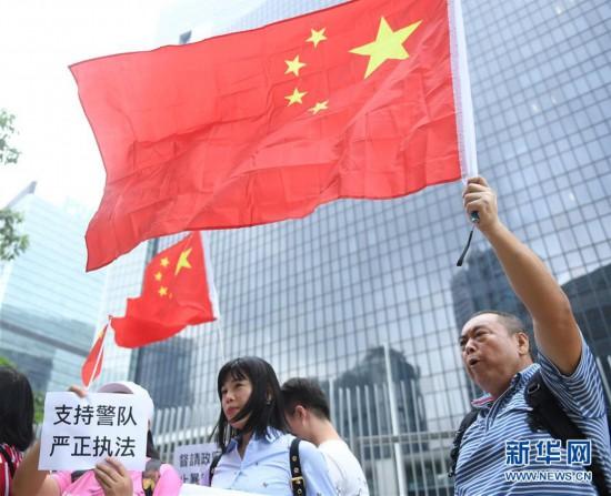 (XHDW・图文互动)(1)香港各界严正谴责暴力 力挺《禁止蒙面规例》