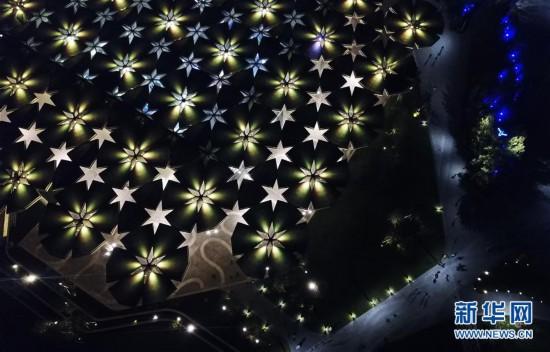 (北京世园会)(3)2019年中国北京世界园艺博览会将于9日闭幕
