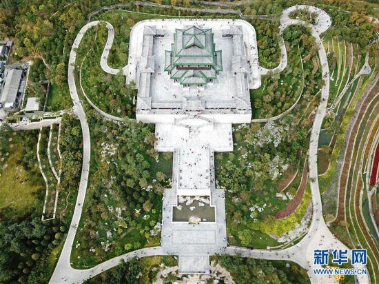 (北京世园会)(12)2019年中国北京世界园艺博览会将于9日闭幕
