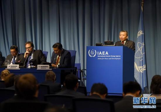 (国际・图文互动)(2)pc蛋蛋尽享网预测,中国代表:应对气候变化,核能作用不可或缺
