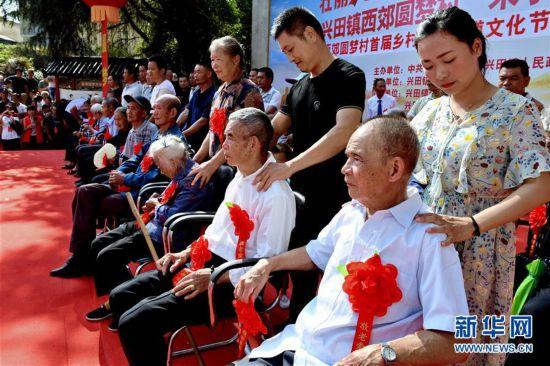 (社会)(1)福建武夷山:乡村举办敬老节
