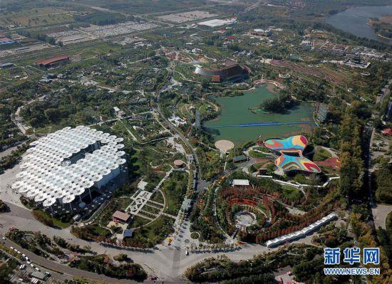 (北京世园会)(6)2019年中国北京世界园艺博览会将于9日闭幕