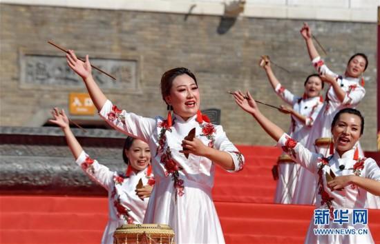 """(文化)(3)河北迁安举办""""轩辕黄帝文化周""""活动"""