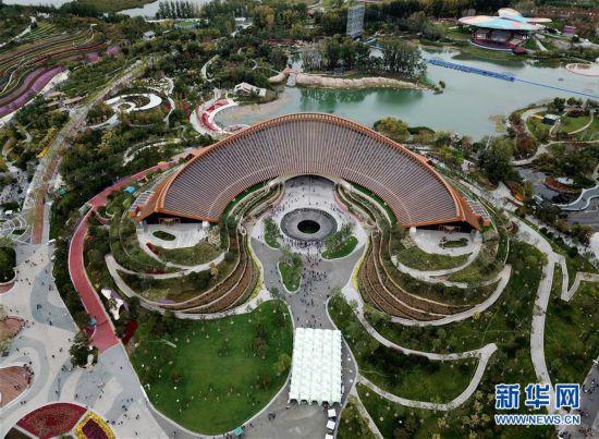 (北京世园会)(1)2019年中国北京世界园艺博览会将于9日闭幕