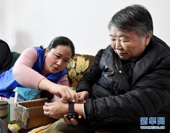 (新华全媒头条・民生直通车・关注养老・图文互动)(8)当你老了,让我们一起呵护――破解老龄化挑战的中国探索