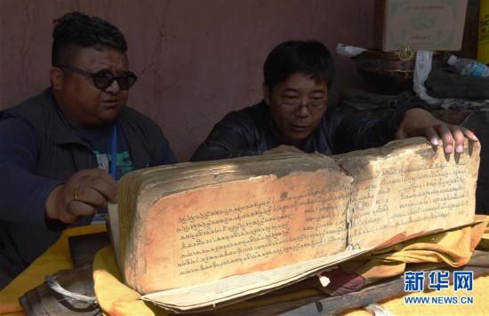 (图文互动)北京彩票快3几点结束,西藏规模最大古籍普查工程取得丰硕成果