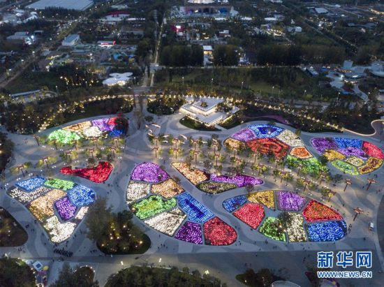 (北京世园会)(15)2019年中国北京世界园艺博览会将于9日闭幕