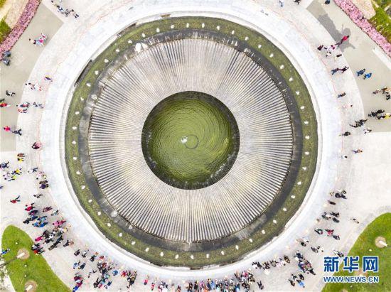 (北京世园会)(14)2019年中国北京世界园艺博览会将于9日闭幕