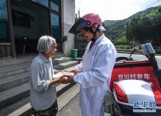 (新华全媒头条・民生直通车・关注养老・图文互动)(4)当你老了,让我们一起呵护――破解老龄化挑战的中国探索