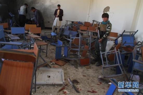 (XHDW)(1)黄金城分分彩真人赌博,阿富汗加兹尼省一学校发生爆炸