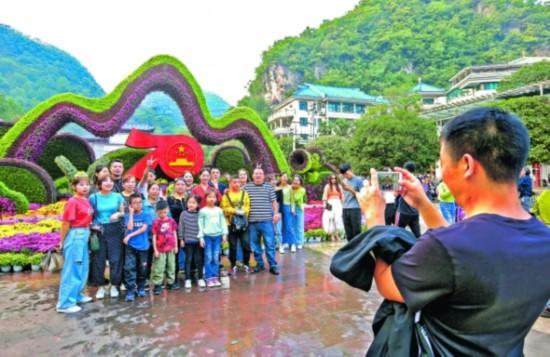 贵阳接待游客1334万人次旅游收入超107亿元