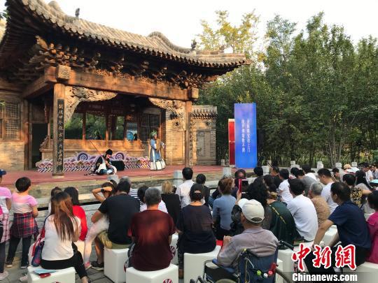 快3怎么代理,2019中国戏曲文化周落幕专家学者吁重拾中国戏曲自信