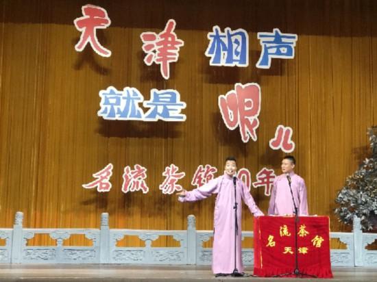 天津旅游,2019第八届中国・天津曲艺文明旅游节完竣结束