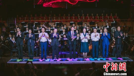 首届粤港澳大湾区文化艺术节国际音乐季开幕
