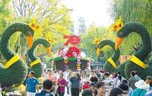 http://www.kmshsm.com/wenhuayichan/24262.html