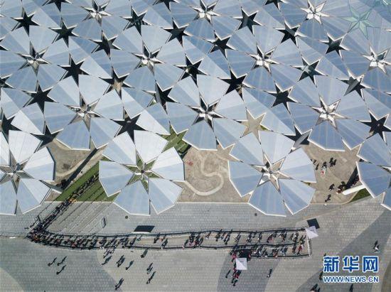 """(新华全媒头条・图文互动)(9)难忘的""""世园记忆"""" 共同的绿色追求――写在北京世园会闭幕之际"""