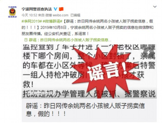 http://www.ningbofob.com/wenhuayichan/33260.html