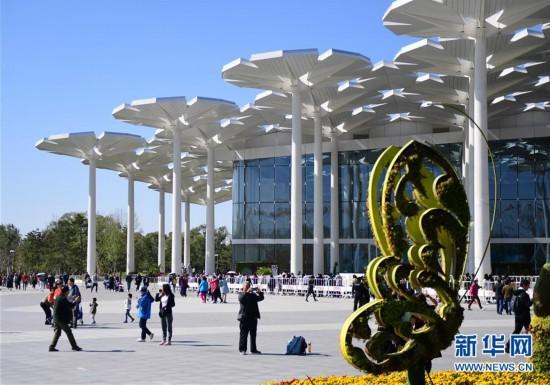 """(新华全媒头条・图文互动)(14)难忘的""""世园记忆"""" 共同的绿色追求――写在北京世园会闭幕之际"""