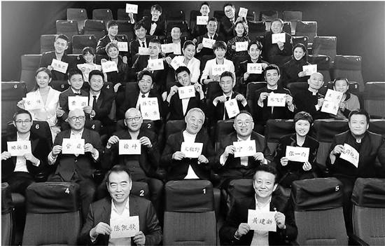 冠军电影背后有62家片方两家来自浙江