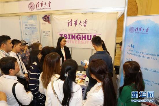 (国际・图文互动)(1)中国高等教育展在乌兹别克斯坦举行
