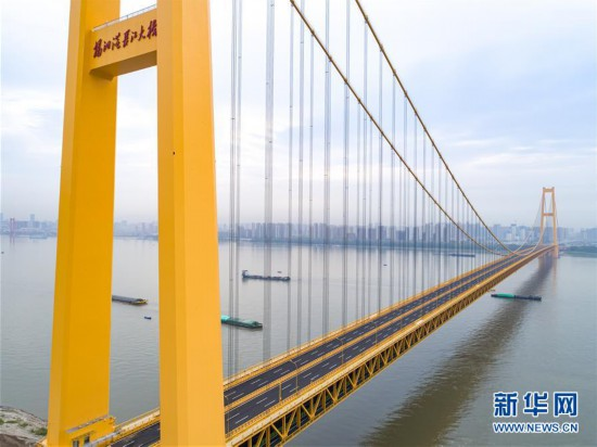 (经济)(4)长江上首座双层公路大桥通车
