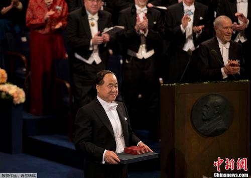 鸡西市人事局_诺贝尔文学奖公布在即莫言现身北京说了啥?