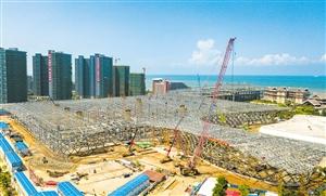 海南国际会展中心二期钢结构一标