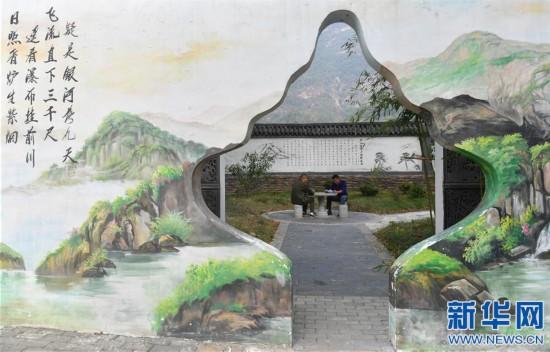 (社会)(1)微信代买彩票安全吗,江西庐山:打造美丽乡村 提升百姓人居环境